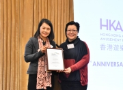 HKAAPA Newsletter 2017